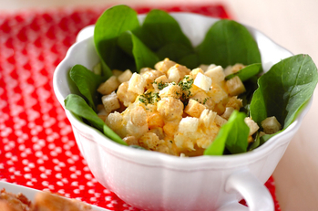 ヒヨコ豆とルッコラのサラダ