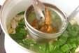 エノキと青菜のみそ汁の作り方2