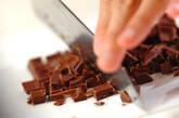 簡単ミニチョコドーナツの下準備1