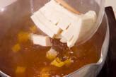 ふわふわ卵のスープの作り方1