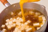 ふわふわ卵のスープの作り方2