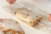 旬の果物のサンドイッチの作り方5