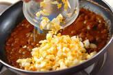 簡単カレーパンの作り方5