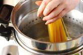 HARUのバターじょうゆパスタの作り方2