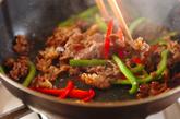 スタミナ焼き肉の作り方2