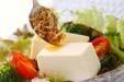 豆腐と海藻のサラダの作り方7
