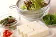 豆腐と海藻のサラダの下準備4