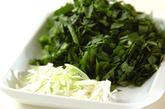 小松菜の和風あんかけオムレツの下準備2