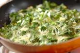 小松菜の和風あんかけオムレツの作り方2