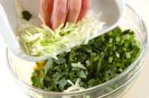 小松菜の和風あんかけオムレツの作り方1