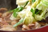 イカのショウガ炒めの作り方6