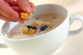 黒豆入りスープの作り方2