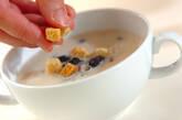 黒豆入りスープの作り方3