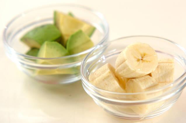 アボカド×バナナドリンクの作り方の手順1