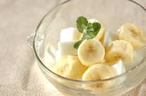 バナナアンニン豆腐