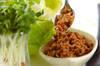 肉みそレタス巻きの作り方の手順