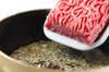 肉みそレタス巻きの作り方の手順2