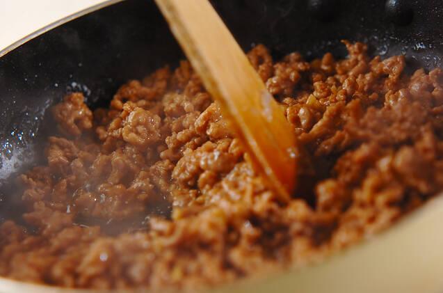 肉みそレタス巻きの作り方の手順3