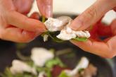 鶏とセリのワサビ風味の作り方3
