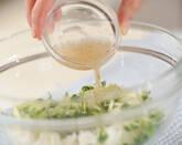アボカドと切干し大根のライスサラダの作り方5
