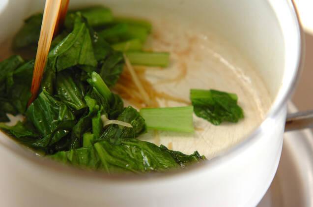 小松菜のスープの作り方の手順4