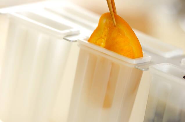 アールグレイ&オレンジティーのアイスキャンディーの作り方の手順2