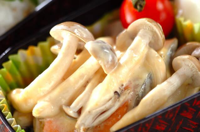 鮭のホイル焼きみそマヨ風味