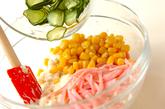 簡単おからサラダの作り方2
