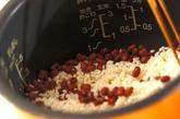 小豆の炊き込みおこわ風の作り方1