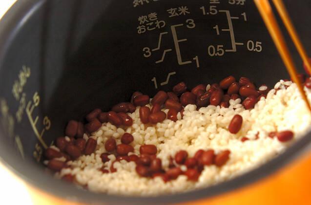 小豆の炊き込みおこわ風の作り方の手順3