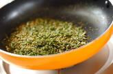 青のりジャコご飯の作り方1