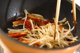 平天とモヤシの炒め物の作り方3