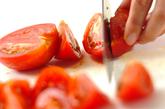牛肉のトマト炒めの下準備2