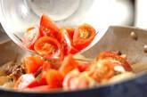 牛肉のトマト炒めの作り方8
