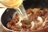 お煮しめの和風カレーライスの作り方2