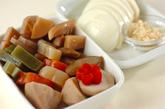 お煮しめの和風カレーライスの作り方1