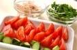 トマトの夏サラダの下準備1