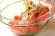 トマトの夏サラダの作り方1