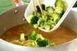 ブロッコリーのスープ煮の作り方3