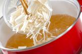 ミツバのかきたま汁の作り方1