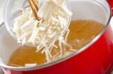 ミツバのかきたま汁の作り方4