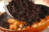 エビとヒジキの炒め煮の作り方2