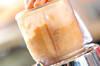 ハモス(ヒヨコ豆のディップ)の作り方の手順4