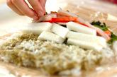 ホウレン草の巻き寿司の作り方1