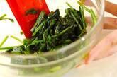 ホウレン草の巻き寿司の下準備1
