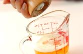シャキシャキモヤシ炒めオムレツの作り方2