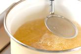 マイタケのクルミみそ汁の作り方1