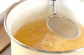 マイタケのクルミみそ汁の作り方4