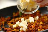 チーズインドライカレーの作り方3