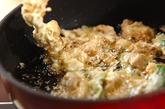 ゆでタコ足の天ぷらの作り方1